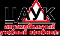 Логотип-ЦАУК